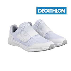 At Easy Kids' Athletics Shoes - White