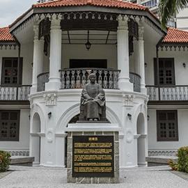 Sun Yat Sen Nanyang Memorial Hall Admission Ticket