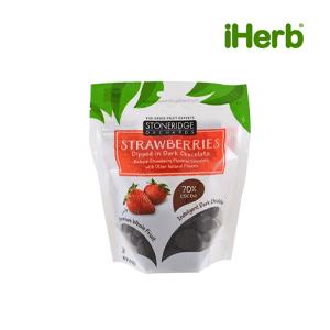 Strawberries Dipped in Dark Chocolate (142g)