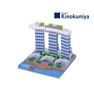 Marina Bay Sands Nano Block