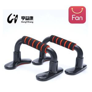 Push-Up Support Anti-Skid Push-Ups Multi-Function Abdominal Device Indoor Fitness Equipment