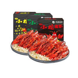 Crayfish Bundle Box