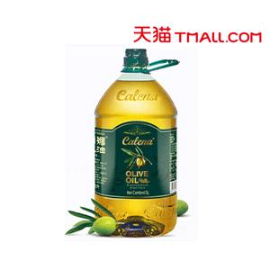 Calena Pure Olive Oil (5L)