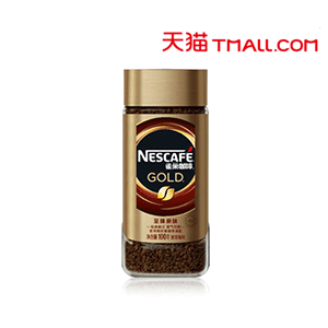 Nescafe Gold Coffee Powder (100g)