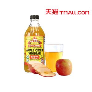 Bragg Organic Apple Cider Vinegar (473ml)