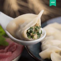 YummyHunter Celery & Pork Soup Dumplings