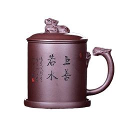 Purple Sand Handmade Non-Ceramic Tea Cup