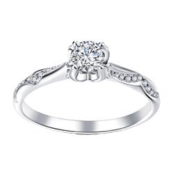 I Do Destiny Series 18K Gold Diamond Ring